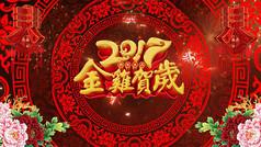 中国传统春节联欢晚会背景视频