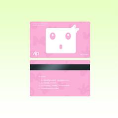 粉色可爱儿童会员卡设计
