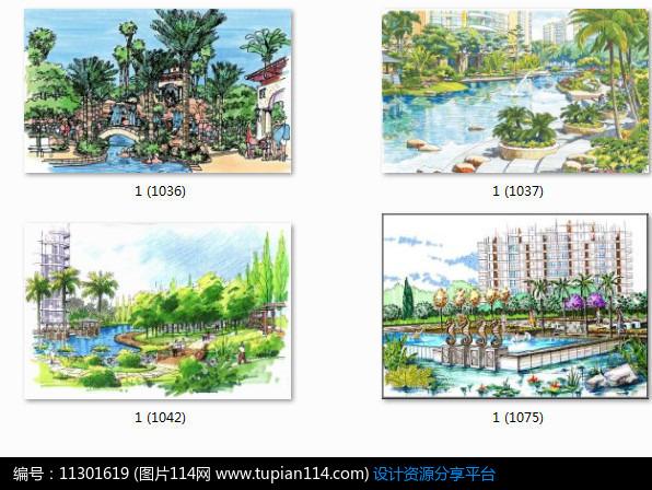 相关素材 亭子跌水效果图手绘透视图小品设计景观设计水景设计植物