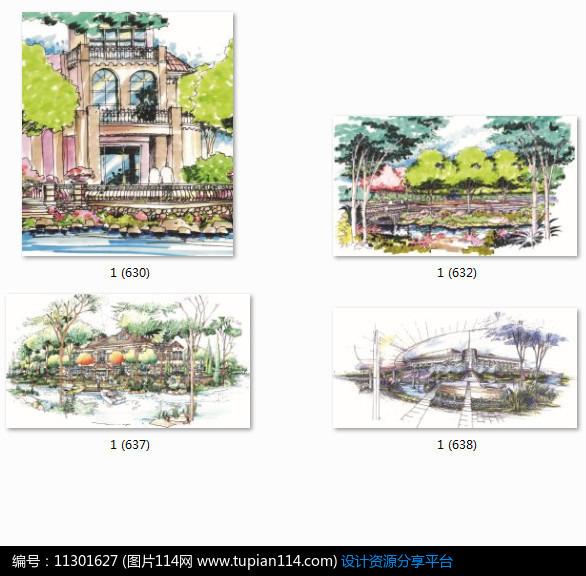 相关素材 建筑石头效果图手绘透视图小品设计景观设计水景设计植物