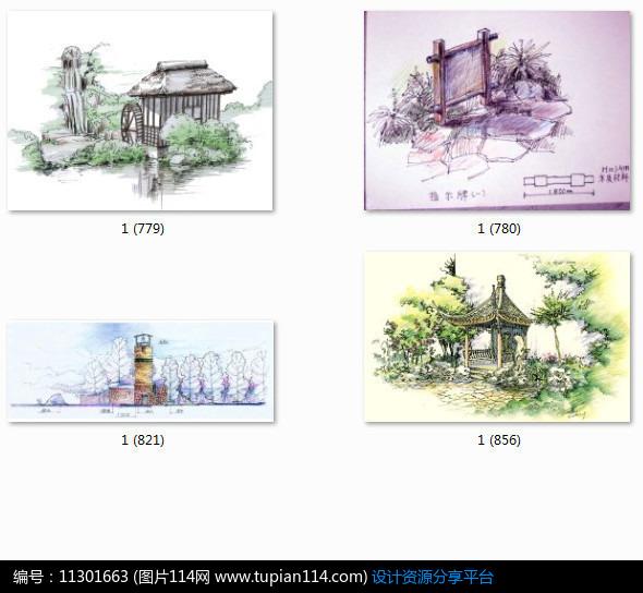 相关素材 亭子指示牌效果图手绘透视图小品设计景观设计水景设计植物