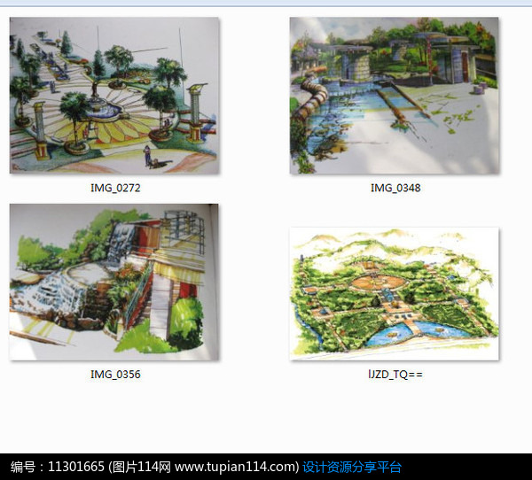 水钵节点广场跌水景观效果图手绘透视图小品设计景观设计水景设计植物