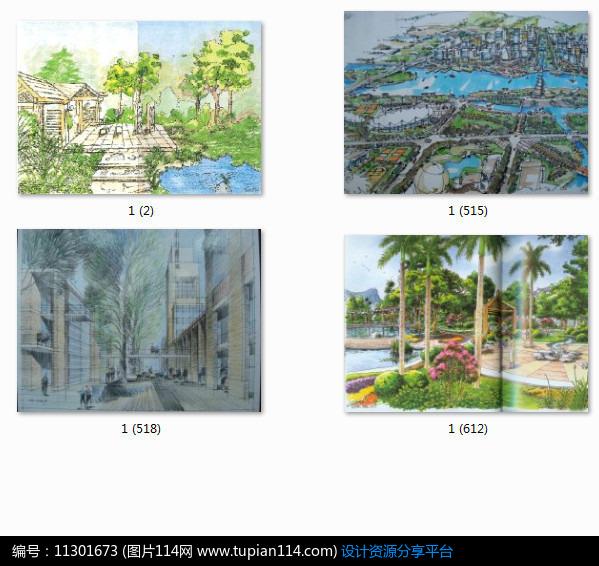 相关素材 亭子平台效果图手绘透视图小品设计景观设计水景设计植物