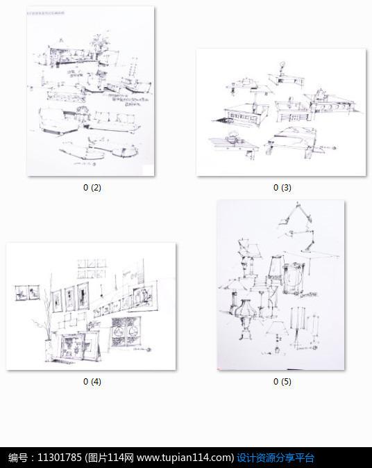相关素材 花瓶相框效果图手绘透视图小品设计家具设计