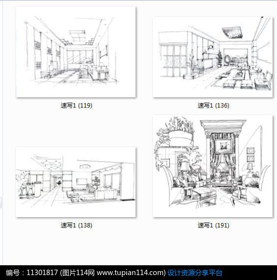 [原创] 客厅卧室手绘