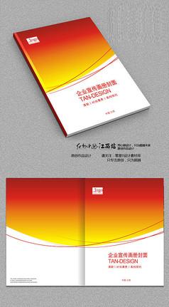 简洁简约企业画册封面设计模版