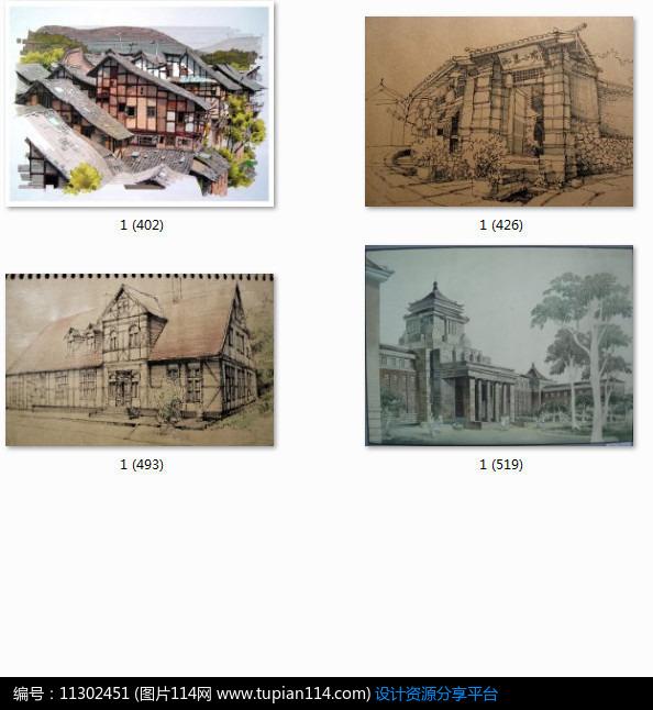 [原创] 古建筑彩色手绘效果图