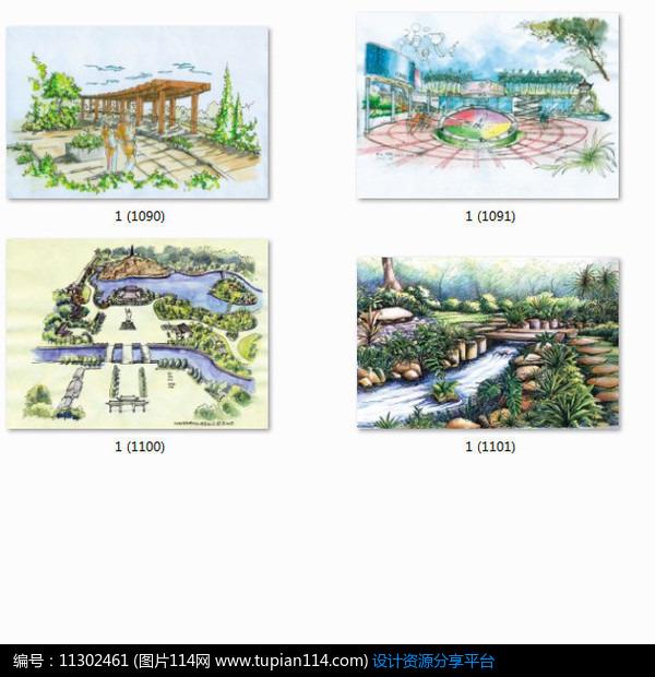 [原创] 公园景观设计透视图手绘