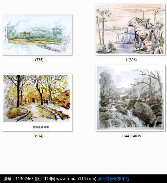相关素材 跌水亭子效果图手绘透视图小品设计景观设计水景设计植物