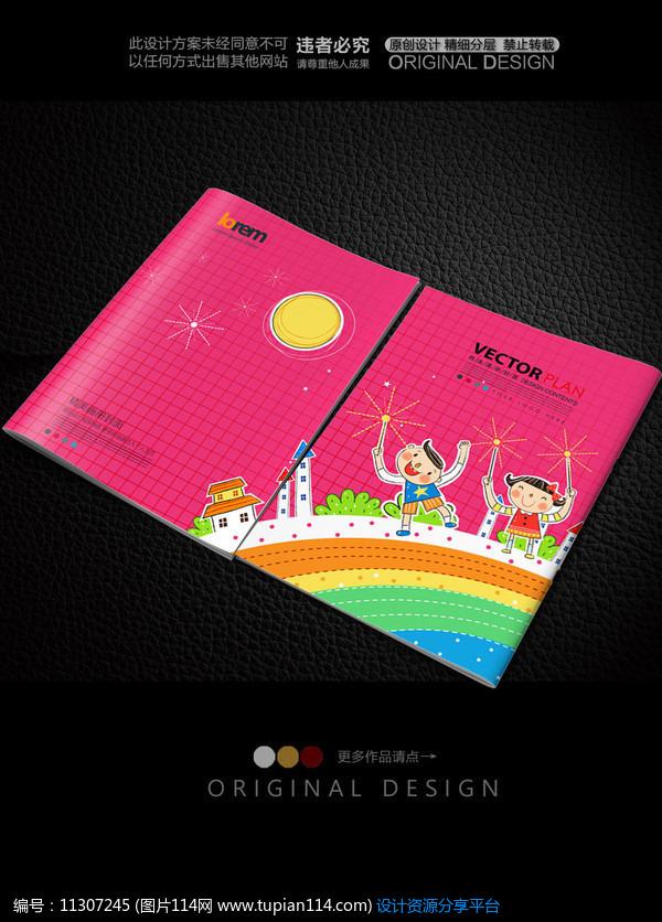 [原创] 儿童教学书封面设计