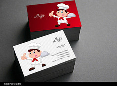 卡通厨师名片设计