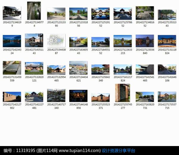 丽江悦榕庄酒店中心区景观氨纶情趣内衣开裆图片