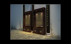 武夷山祠堂(联体展柜)博物馆