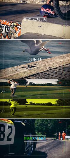 ae体育比赛宣传视频片头模板
