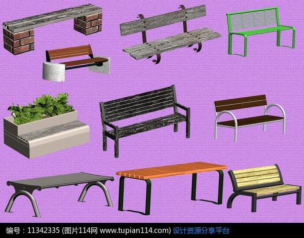 公园座椅设计图手绘