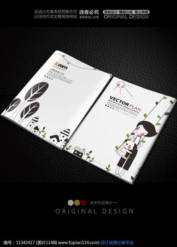 手绘儿童成长档案封面设计素材免费下载_画册设计psd