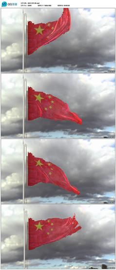 战斗中破坏的中国国旗