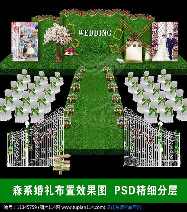 [原创] 森系婚礼布置展板效果图