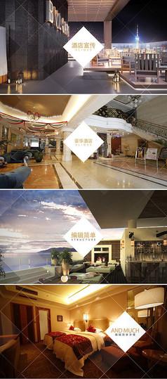 ae酒店宾馆图片宣传展示模板