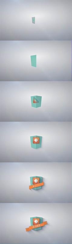 私人诊所宣传片头片尾视频模板