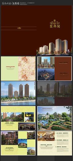 简约欧式房地产画册设计