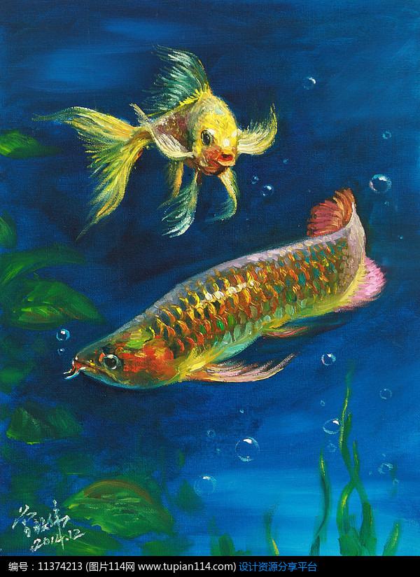 [原创] 蓝色水底金龙鱼油画年年有鱼装饰画图片