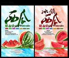 夏季水果西瓜海报设计模板