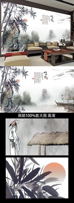 新中式水墨山水情竹子背景墙
