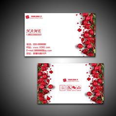 时尚红玫瑰婚庆名片