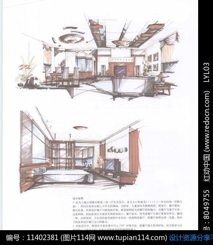 3d素材 方案意向 手绘素材 卧室透视图     素材编号:11402381 素材