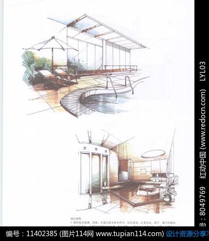 [原创] 庭院客厅透视图