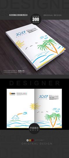 儿童涂鸦海滩主题封面