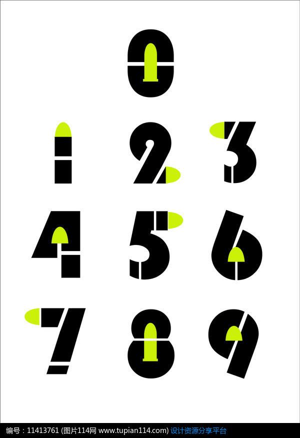 数字字体设计系列,其他矢量字体免费下载,矢量字体库