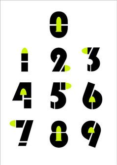数字字体设计系列