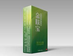 绿色简约化妆品包装