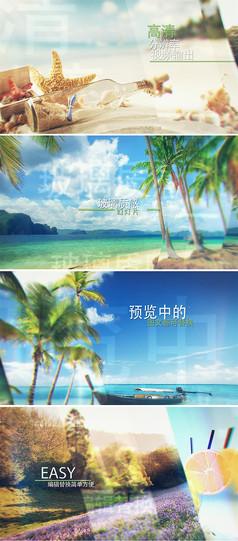 旅游风景图片宣传展示ae模板