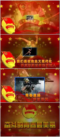 五四青年节共青团党政视频片头