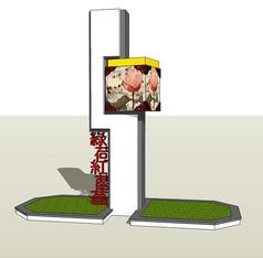 入口精美标识灯柱模型