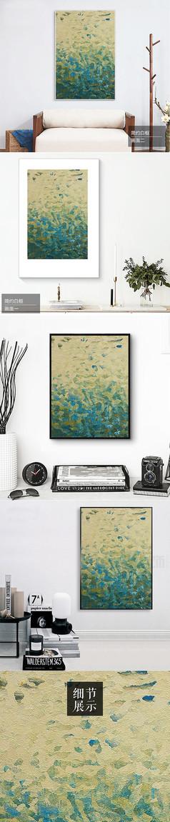 新中式山水河流大河装饰画