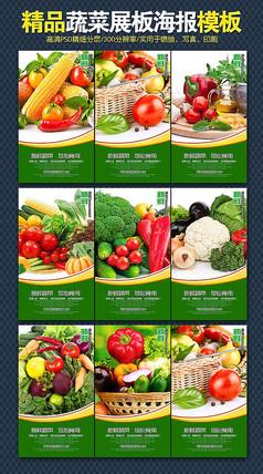 绿色精品超市海报
