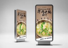 创意火锅店潮汕牛肉丸涮肉灯箱广告