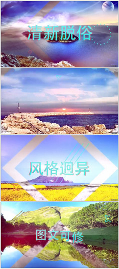 夏天时尚假期旅游视频片头