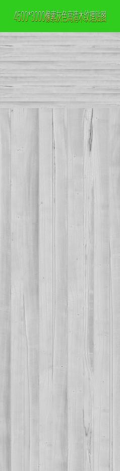 灰色木纹高清图片