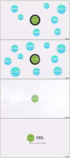 简单的圆形连线公司标志简介