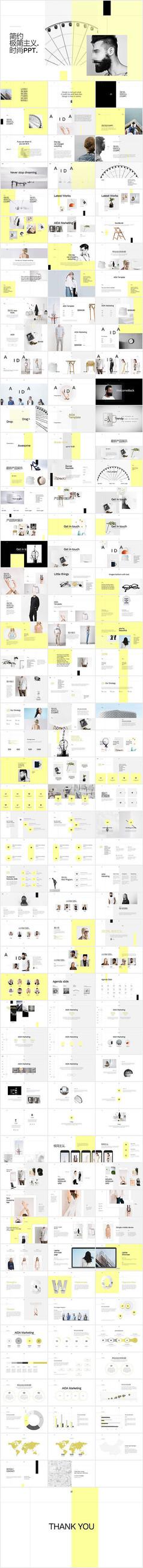 2017極簡主義品牌宣傳時尚設計ppt模板