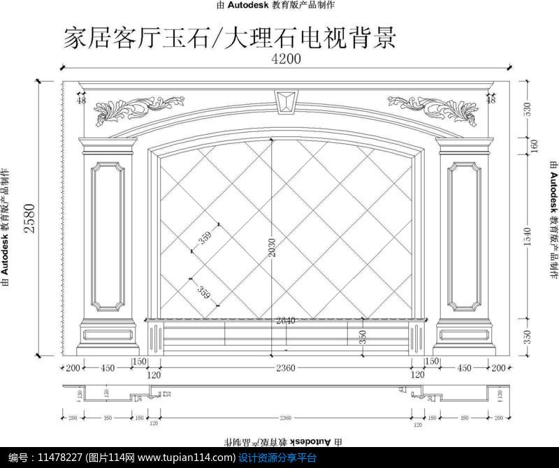 欧式雕花客厅大理石电视背景墙CAD设计图纸榻榻米床装修设计图纸图片