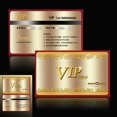 VIP贵宾卡设计