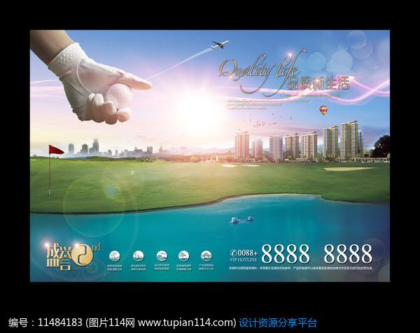 [原创] 高尔夫概念地产创意形象广告图片