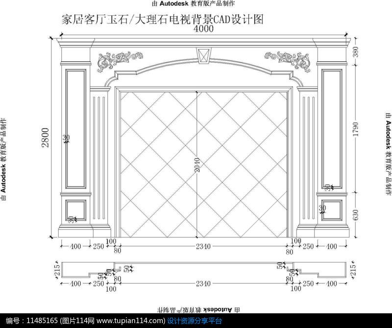 背景背景图纸室内客厅玉石设计图CAD设计图养老院v背景电视图片