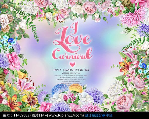[原创] 森系手绘粉紫色婚礼玫瑰花背景